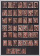 1d Penny Red Imperf Collection Lot X46 Maltese Cross Cancels 1to3 Margin Plated