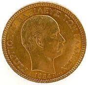 1884a Greece King George I Antique Gold 20 Drachmai Coin. Km 56