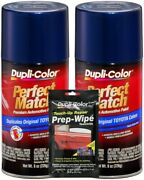 Duplicolor Dark Blue Pearl Toyota Paint - Code 8p4 8 Oz - 2 Pack And Wipe