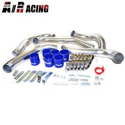 Intercooler Charge Pipe Kit + Silicone Hose Coupler For 86-91 Mazda Rx-7 1.3l
