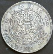 Tai--ching--ti--kuo----silver Coin---embossed Special Edge---45 Mm.