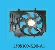 Electric Cooling Fan Radiator For Great Wall Steed 3 5 Clima Cooling