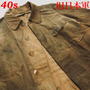 Ww2 1940s Japanese Army Military Military Vintage Vintage Old Clothes Cloak Coat