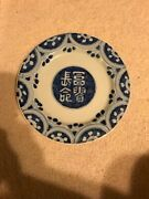 Antique Japanese / Chinese Blue And White Porcelain Plate Dish Marked 10d As Is