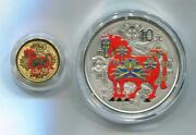 China 2014 Horse Gold And Silver Colored Coins Set