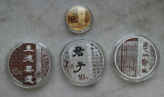 China 2019 Gold And Silver Coins Set- Chinese Calligraphy Art 2nd Issue