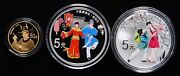 China 2017 Gold And Silver Coins Set - Traditional Chinese Operahuangmei Opera