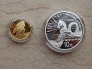 China 2017 Gold And Silver Coins Set - Inner Mongolia Autonomous Region