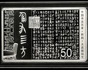 China 2018 150 Grams Silver Coin - Chinese Calligraphy Art
