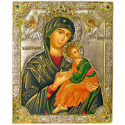 Virgin Perpetual Help Silver Serigraph Icon With Crystals 14x11 1/2