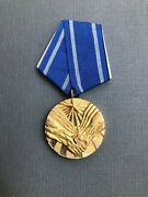 Rare Bulgarian Communist Medal For Friendship And Cooperation With P.r. Bulgaria