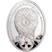 Order Of St. George Egg Imperial Faberge Eggs Proof Silver Coin 1 Niue 2012