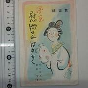 Rare During World War Ii Consolation Picture Postcard Set Military Antique Japan
