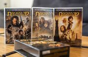 Lord Of The Rings Trilogy Israeli Dvd 6-disc Box Set Pal Hebrew Letters Cover