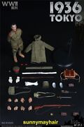 Iqo Model No.91009 1/6 Scale Wwii 1936 Tokyo Soldier Army Action Figure Model