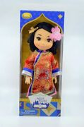 Disney Animators Collection Doll - Itand039s A Small World China Singing Doll Retired