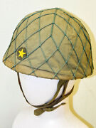 Empire Of Japan Imperial Japanese Army Type 90 Helmet Iron Cap Military Antique