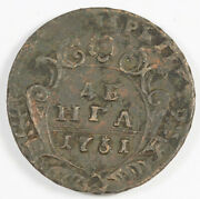 Russia 1731 1/2 Kopeks Denga Copper Coin Vf/xf Anna Two Lines Above Date