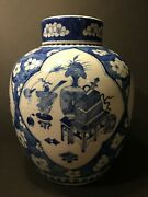 Old Large Chinese Blue And White Jar, 19th Century. Early Qing Dynasty, 12 H