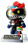 Superalloys Hello Kitty Mazinger Z Color About 105mm Die Cast And Pvc Pai...