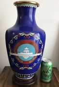 Large Blue Chinese Vintage Cloisonne Vase With Scene 15 Inches Tall