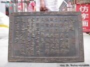 Chinese Palace Old Wood Carved Emperor Edict Book Screen Plaque Inscribed Board