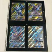 Pokemon Card English Version Dialga Gx Parchia Sr