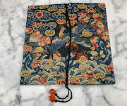Superb Antique Qing Dynasty Silk Peking Knot Rank Badge Purse With Jade