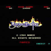 Used Dragon Buster Pcb Pc Board Namco 1984 Fantasy Sword Action Good Condition