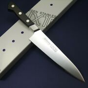 Japaese Chefand039s Knife 180mm Misono Ux10 Swedish Stainless For Pro Made In Japan