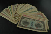 Chinese Collection Old Ancient Dynasty 60 Banknotes Coins Antique Money