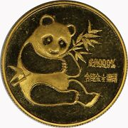 1982 China 1/2 Oz Gold Panda Raw Coin First Year Issue Low Mintage Of 13300
