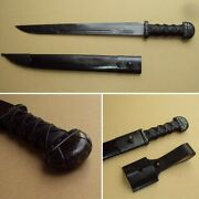 Battlecry Maldon Seax And Sheath In Blackened Steel With Leather Strapped Grip