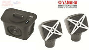 Yamaha 2019+ Fx / Cruiser Audio Package White Subwoofer F3x-h81c0-t0 F3x-h81d0
