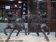 15 Chinese Classical Pure Red Bronze Copper Lucky Foo Dog Kylin Fengshui Statue