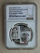 Gold Coin Silver Antique Coins Ngc Pf70uc China 2010 Shenzhen Special Economic