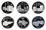 Nuclear Power Energy Plant Stations Ukraine 30 Years Medal/coin Set 5 Oz Silver