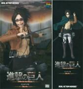 Attack On Titan Hange Zoe Figure Real Action Heroes Rah Limited