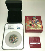 2021 Tuvalu Fu Lu Shou 5oz Silver Antiqued Colorized Coin Ngc Ms70 First Release