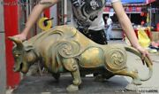 17 Chinese Dynasty Bronze Copper Gild Lucky Valour Ox Oxen Bull Kingneed Statue