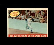 1959 Topps Cleveland Indians 462 Rocky Colavito Great Catch Saves Game