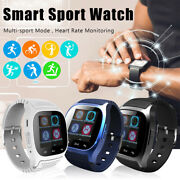 Smart Watch Mate Wrist Waterproof Bluetooth For Android Htc Samsung Iphone Ios