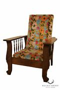 Antique Victorian Pressed Carved Morris Chair