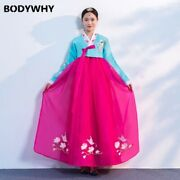Traditional Korean Clothing Court Etiquette Big Long And Today Improved Antique