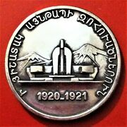 Rare Limited Coin-medal Armenian-turkish-franco 1920-1921 Wwi War Antep Ayntap