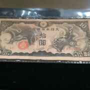 Empire Of Japan Banknotes Remodeling Tickets Military Handbook
