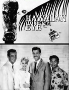 Hawaiian Eye Complete Dvd All 134 Episodes 8.5 - 9 Quality The Original Seller