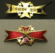 Empire Of Japan Military Merit Badge Japanese Army Navy Medal Star Red Antique