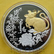2007 2008 Mongolia Lunar Year Of The Rat Mouse Silver Proof Gilded Coin Zodiac