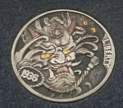 1936 Hobo Buffalo Nickel Coin W/24k Gold And Copper And Jewels Inlay Hand Carved